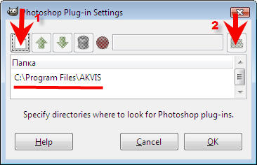 photoshop filter plugin, gimp portable